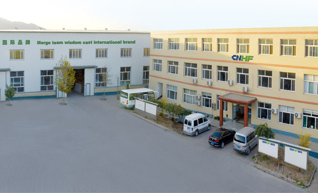 Shijiazhuang Cangao High Frequency Machinery Co., Ltd.