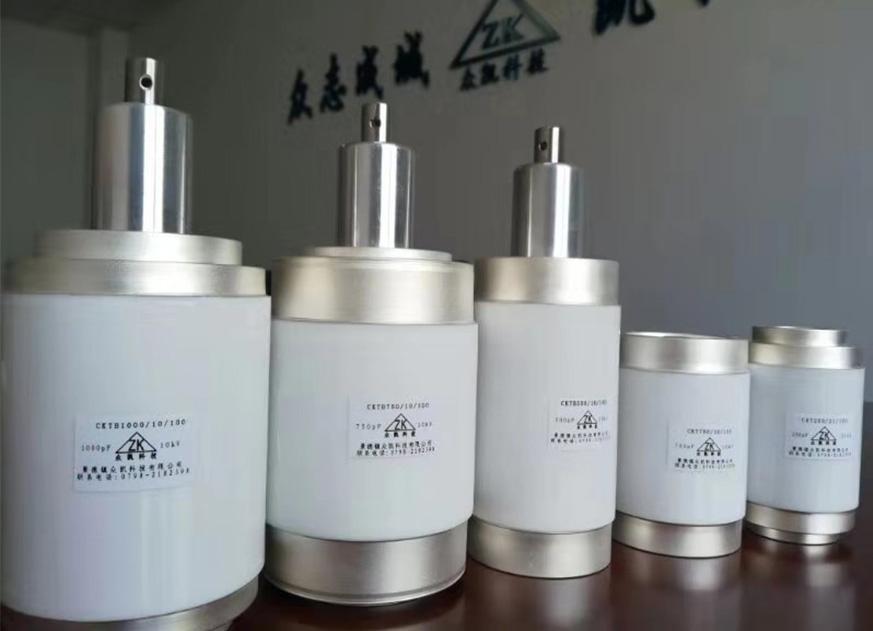 Vacuum capacitor